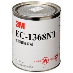 EC1368NT 1リットル EC-1368NT