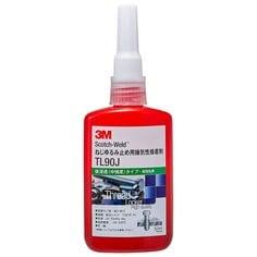TL90J 50ml 嫌気性接着剤 ねじゆるみ止め用