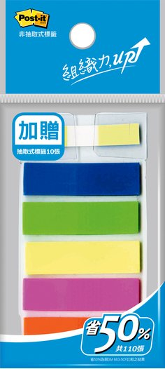 Post-it(R) 利貼(R) 可再貼非抽取式標籤 583-P, 五色+抽取式黃色