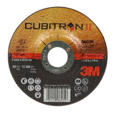 3M Cubitron II C/O Wheel, 66535, T27, 4.5inx.125 inx7/8in, 50/CS