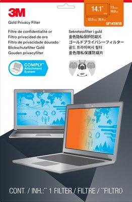 Kullanvärinen 3M™-tietoturvasuoja kannettavien tietokoneiden 14,1-tuumaisiin laajanäyttöihin (16:10) (GF141W1B)
