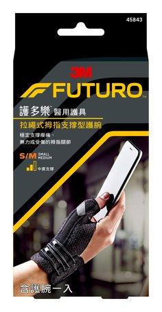 3M™ 護多樂™ 拉繩式拇指支撐型護腕, S/M 45843TW