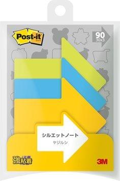 ポスト・イット® シルエットノート 強粘着タイプ ヤジルシ