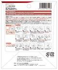 コマンド™ フック 壁紙用 ラウンドフック Sサイズ [グリーン] CMK-RDS04